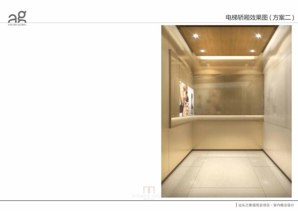 Atelier Global香港汇创国际设计--201505汕头万象城方案汇报_20150506汕头万象城方案汇报_页面_063.jpg