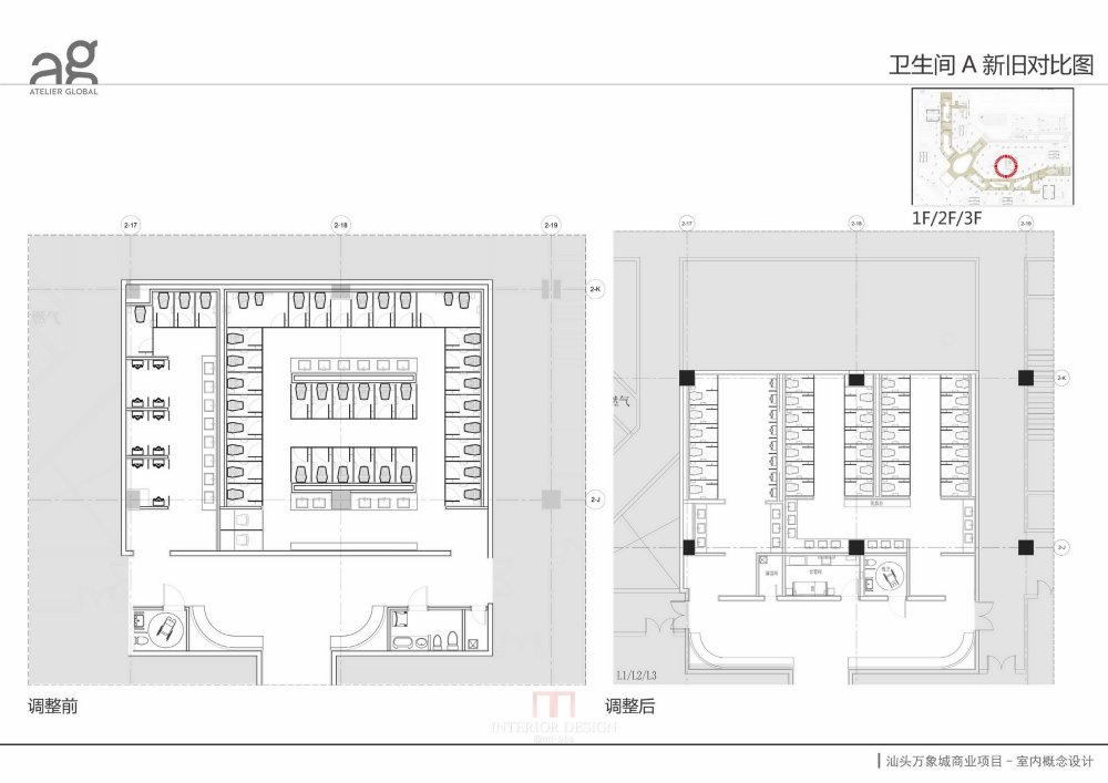 Atelier Global香港汇创国际设计--201505汕头万象城方案汇报_20150506汕头万象城方案汇报_页面_084.jpg
