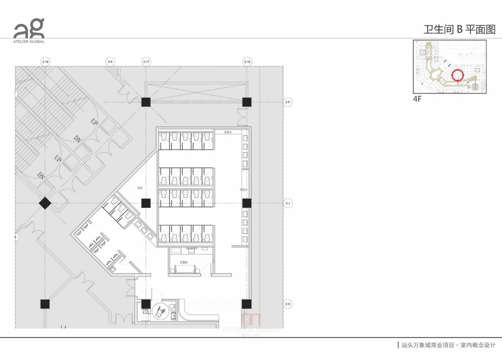 Atelier Global香港汇创国际设计--201505汕头万象城方案汇报_20150506汕头万象城方案汇报_页面_085.jpg