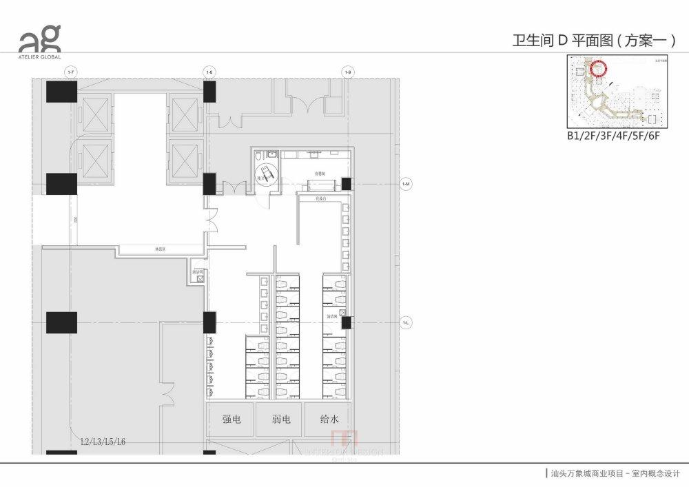 Atelier Global香港汇创国际设计--201505汕头万象城方案汇报_20150506汕头万象城方案汇报_页面_089.jpg