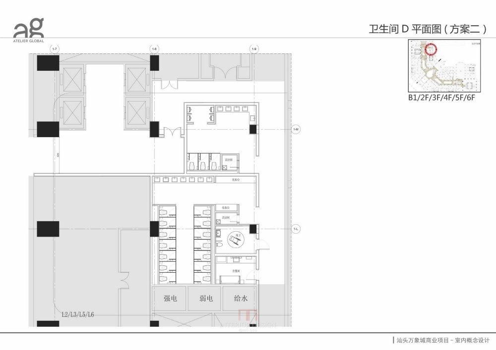 Atelier Global香港汇创国际设计--201505汕头万象城方案汇报_20150506汕头万象城方案汇报_页面_091.jpg