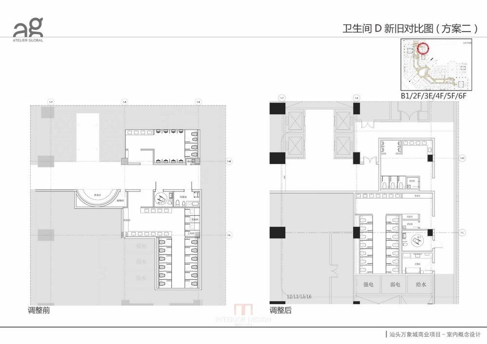 Atelier Global香港汇创国际设计--201505汕头万象城方案汇报_20150506汕头万象城方案汇报_页面_092.jpg