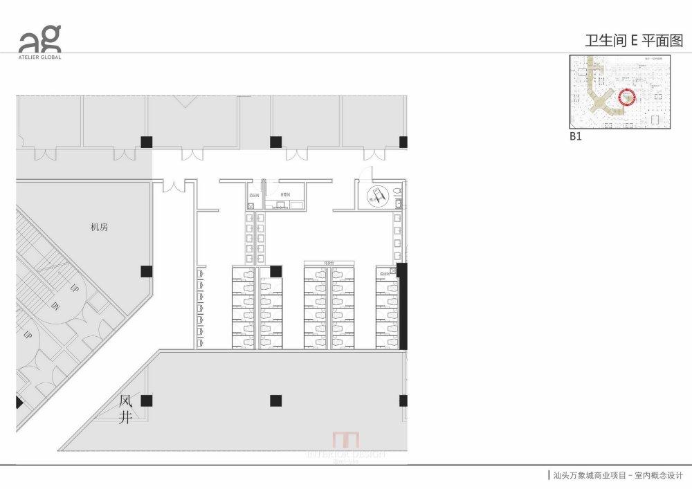 Atelier Global香港汇创国际设计--201505汕头万象城方案汇报_20150506汕头万象城方案汇报_页面_093.jpg