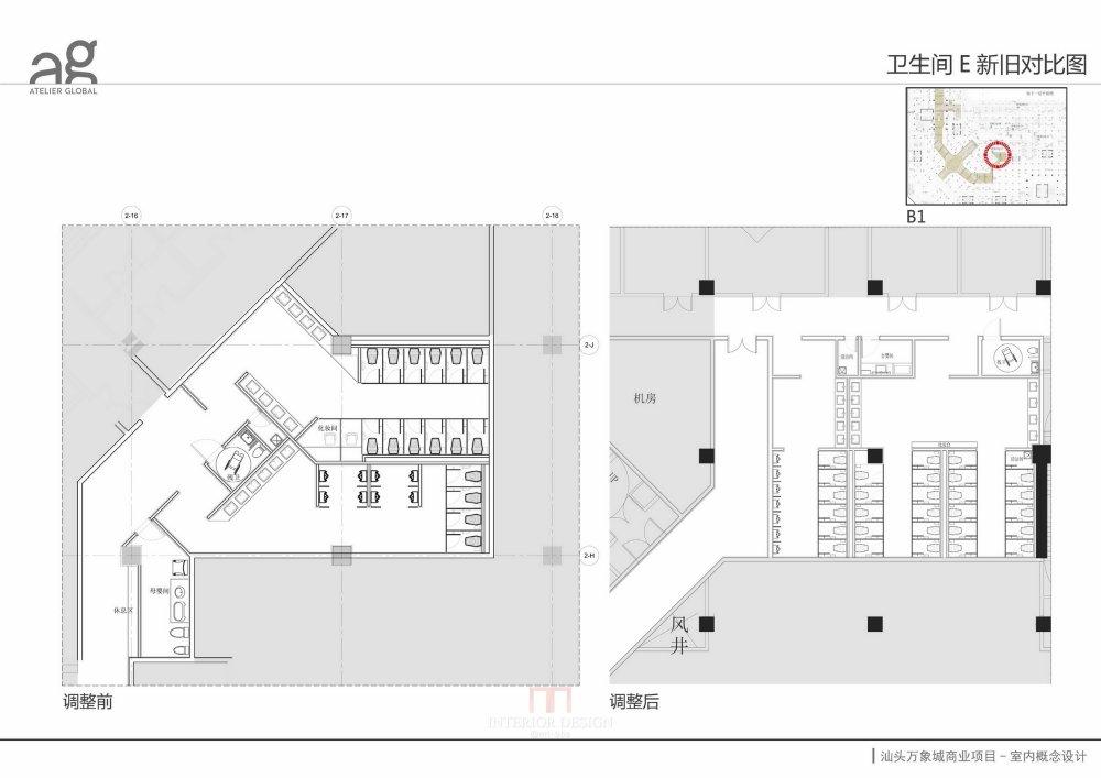 Atelier Global香港汇创国际设计--201505汕头万象城方案汇报_20150506汕头万象城方案汇报_页面_094.jpg