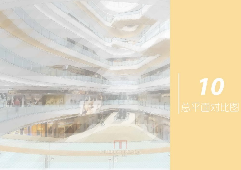 Atelier Global香港汇创国际设计--201505汕头万象城方案汇报_20150506汕头万象城方案汇报_页面_099.jpg