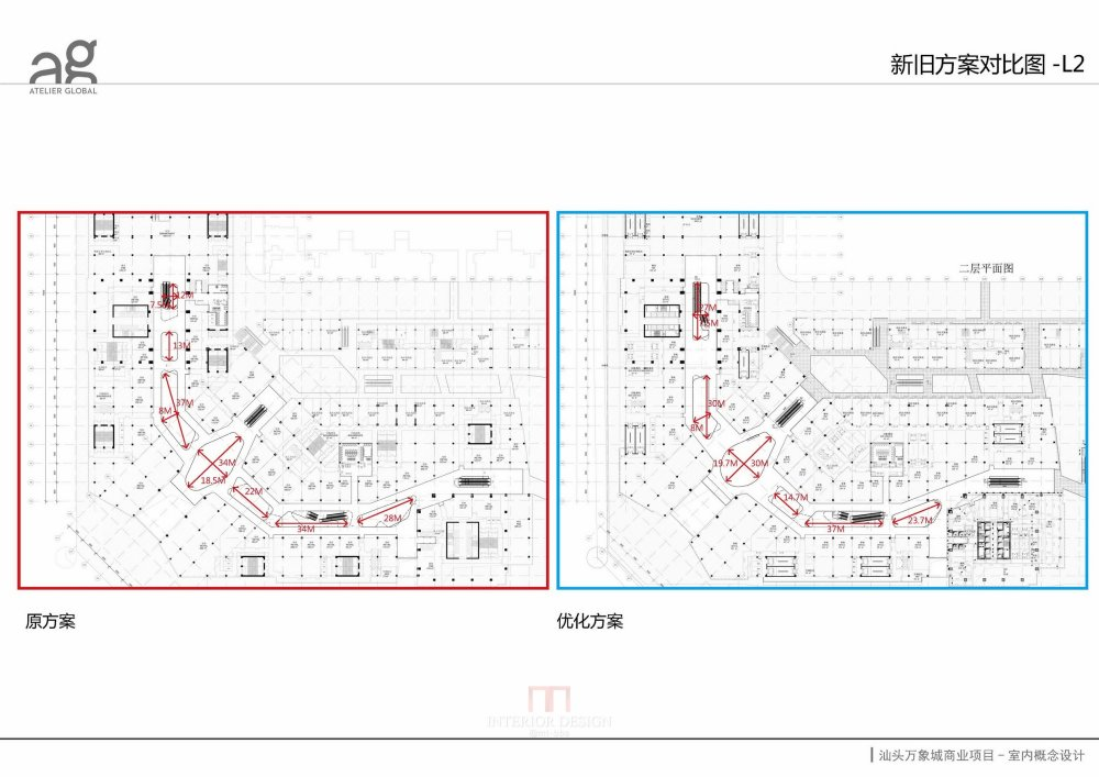Atelier Global香港汇创国际设计--201505汕头万象城方案汇报_20150506汕头万象城方案汇报_页面_102.jpg