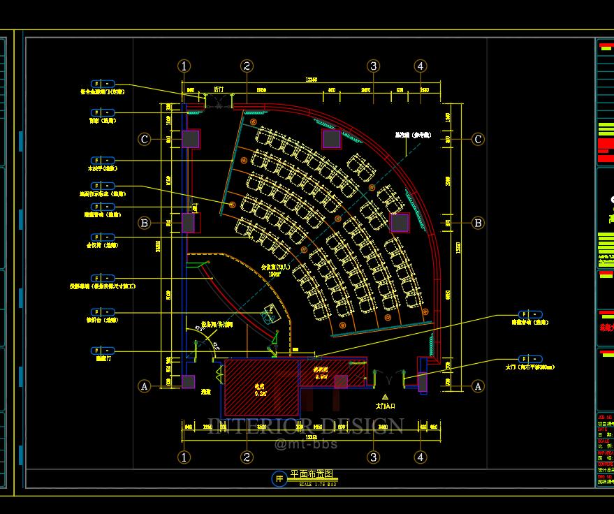 横琴国际商务中心会议室施工图+效果图_1513412916(1).jpg