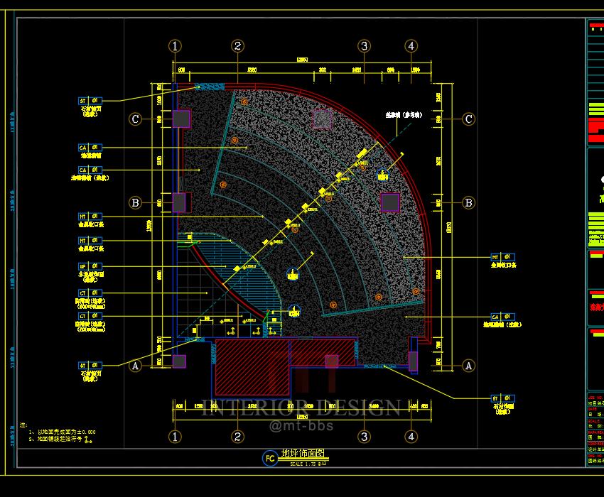 横琴国际商务中心会议室施工图+效果图_1513412944(1).jpg