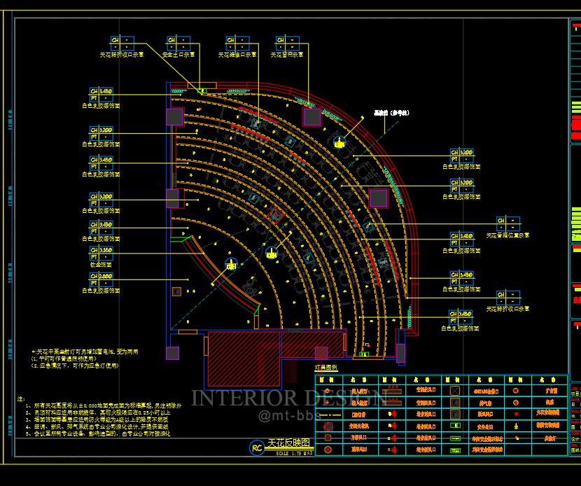 横琴国际商务中心会议室施工图+效果图_1513412966(1).jpg
