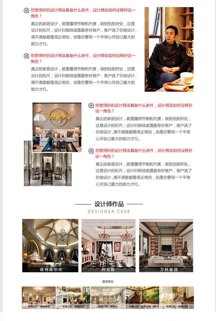 香港大盒子设计机构人物专访——刘文奎_专访-恢复的2_03.jpg