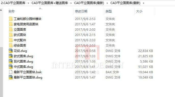 名师CAD平立面图库(CCD/HBA/KSL/LYH/高文安/金螳螂等)_QQ截图20180211151716.jpg