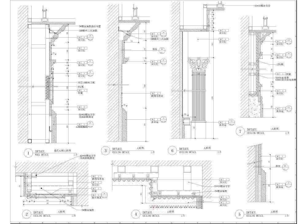 华邑设计  专业施工图深化设计_ID-2.0~2.9WALL DETAILS(墙身大样)-布局1.jpg