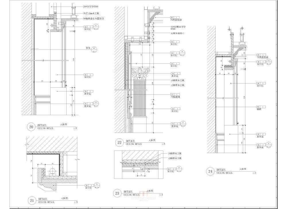 华邑设计  专业施工图深化设计_ID-2.0~2.9WALL DETAILS(墙身大样)-布局2.jpg