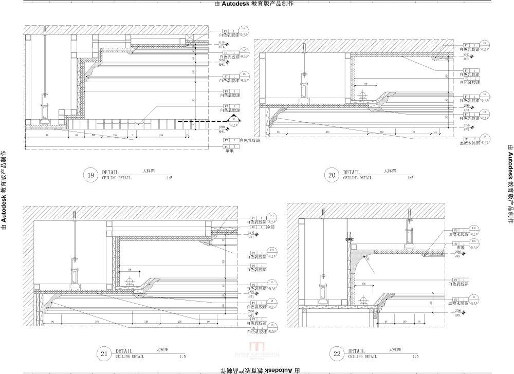 华邑设计  专业施工图深化设计_ID-3.0~3.8(天花大样图)-布局2.jpg