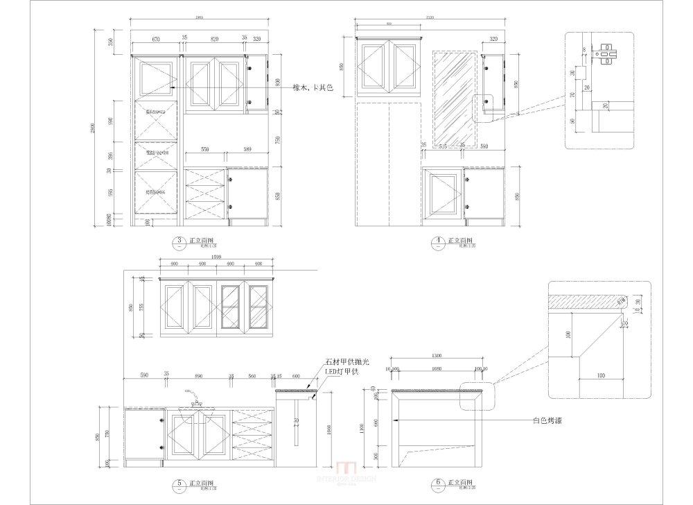 华邑设计  专业施工图深化设计_玛斯兰德高总-布局2.jpg