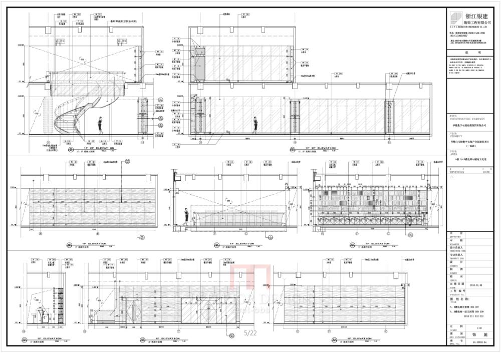 专业施工图深化团队寻求设计公司合作_微信截图_20180701120757.png