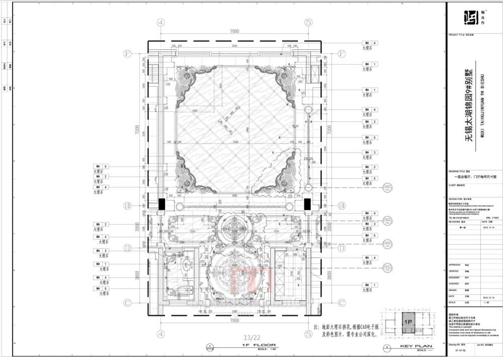 专业施工图深化团队寻求设计公司合作_微信截图_20180701120857.png
