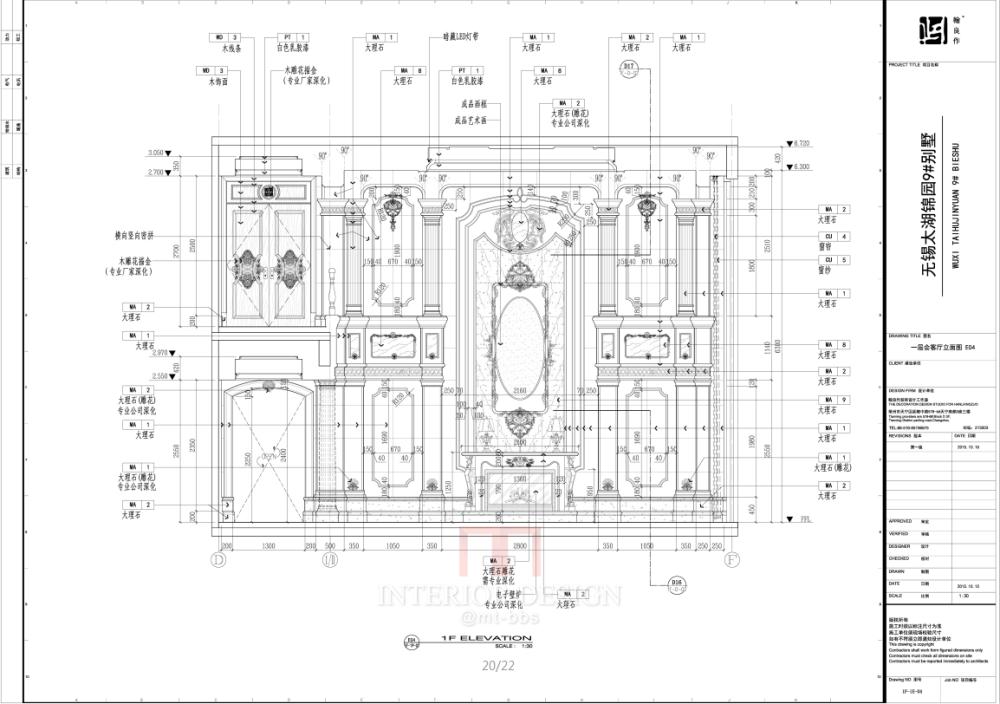 专业施工图深化团队寻求设计公司合作_微信截图_20180701120940.png