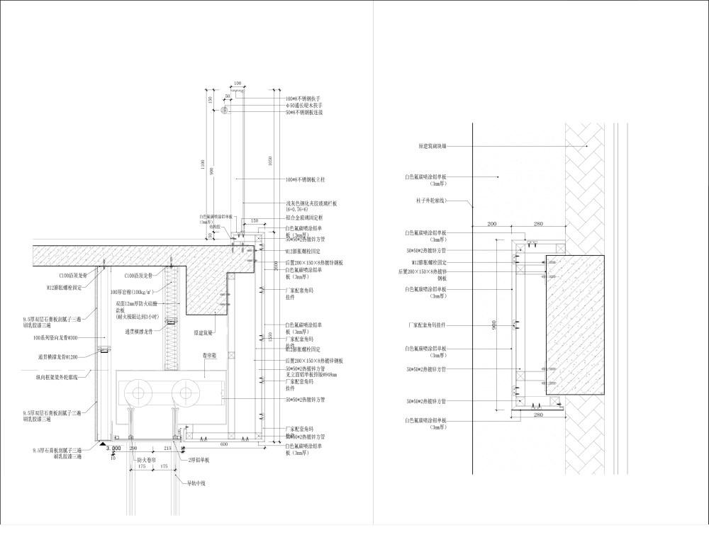 北京航空航天大学餐厅施工图、效果图_2.jpg
