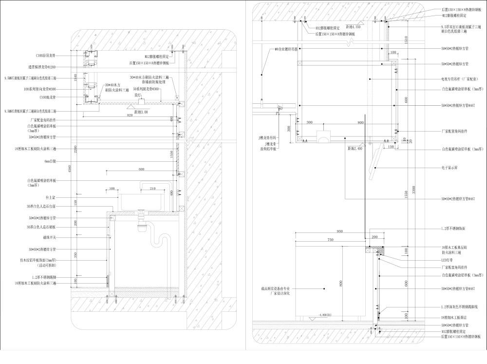 北京航空航天大学餐厅施工图、效果图_3.jpg
