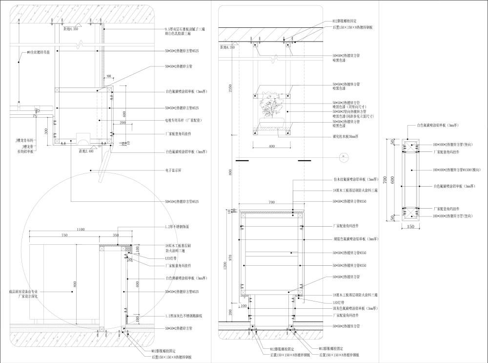 北京航空航天大学餐厅施工图、效果图_4.jpg