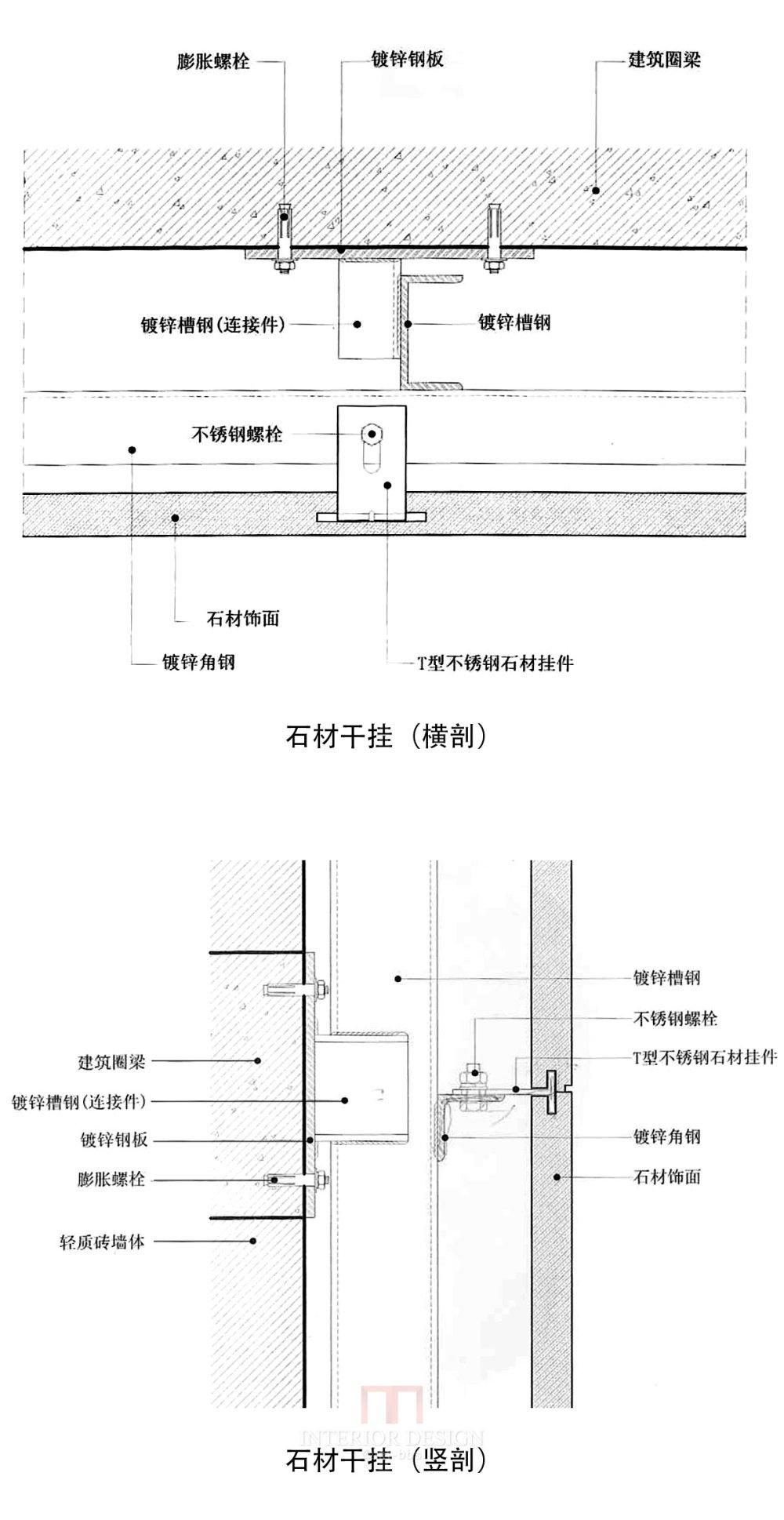 04-标准图-CAD.jpg