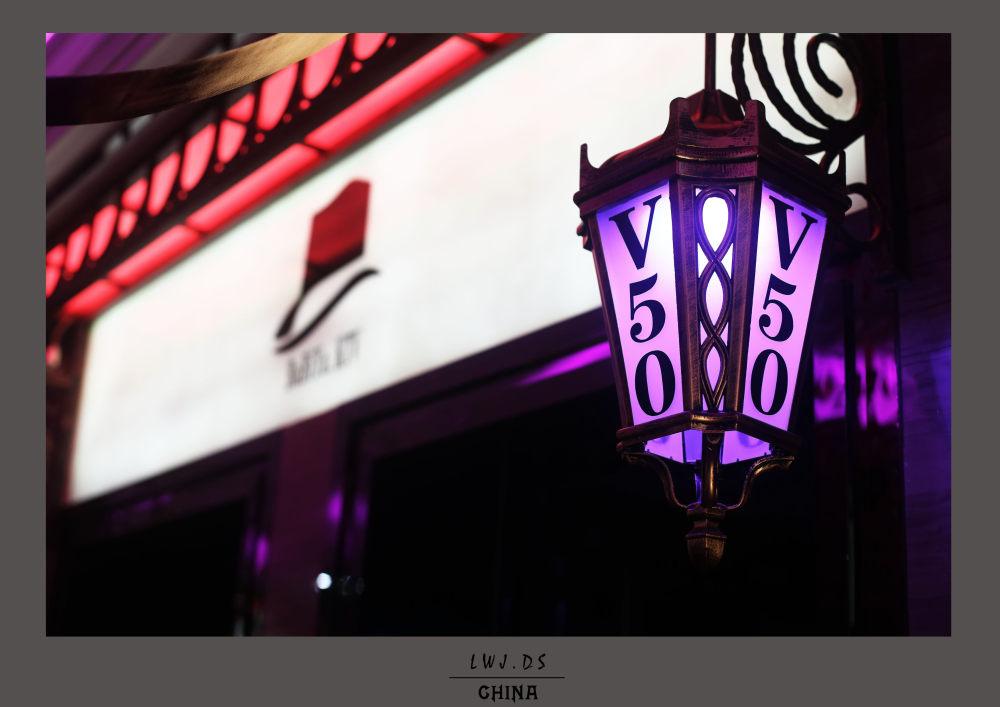 云南-大理-芭比娅量贩式KTV-路文俊设计_12.jpg