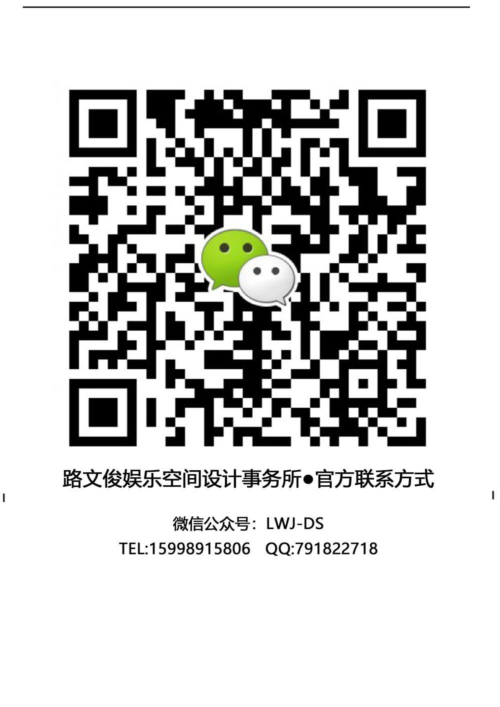 云南-大理-芭比娅量贩式KTV-路文俊设计_333.jpg