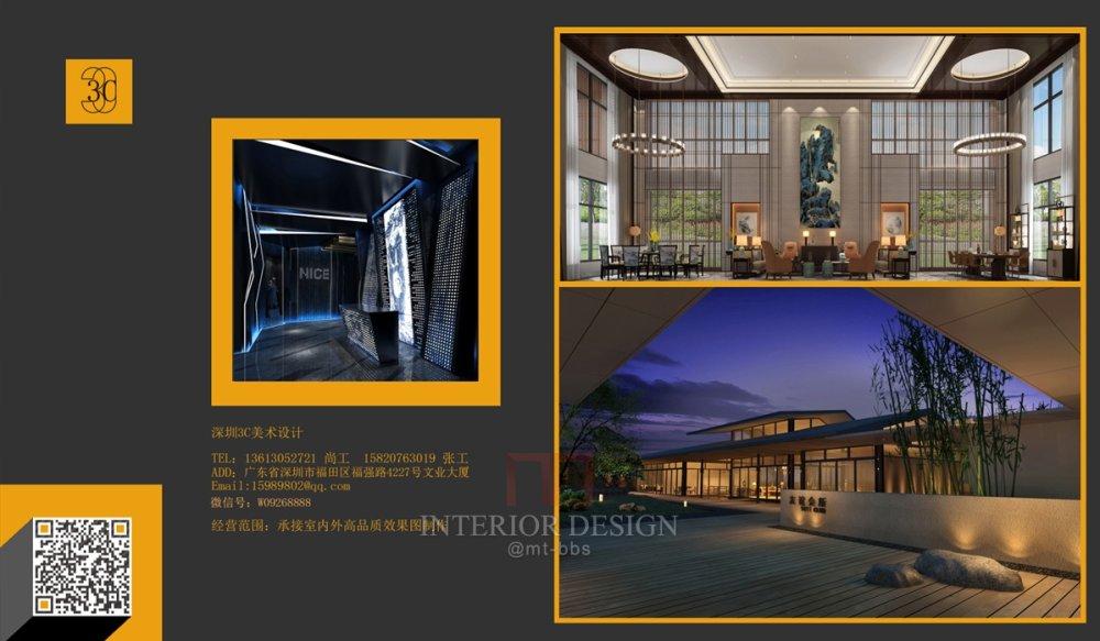 私人设计工作室寻求设计公司装饰公司长期合作_1.jpg