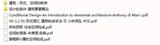 在李玮珉公司就职5年后 我成为了清华导师_16.png