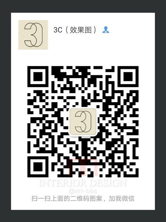 迷屋设计寻求多名上海、北京室内设计师_3C.jpg