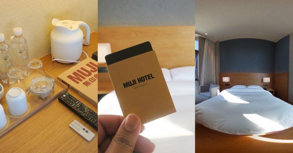 muji-hotel-shenzhen-china.jpg