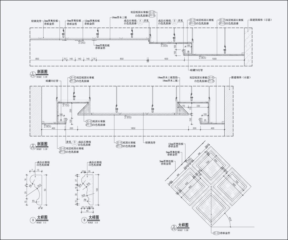 西安古境深化_2D-08公共区吊顶节点图.jpg
