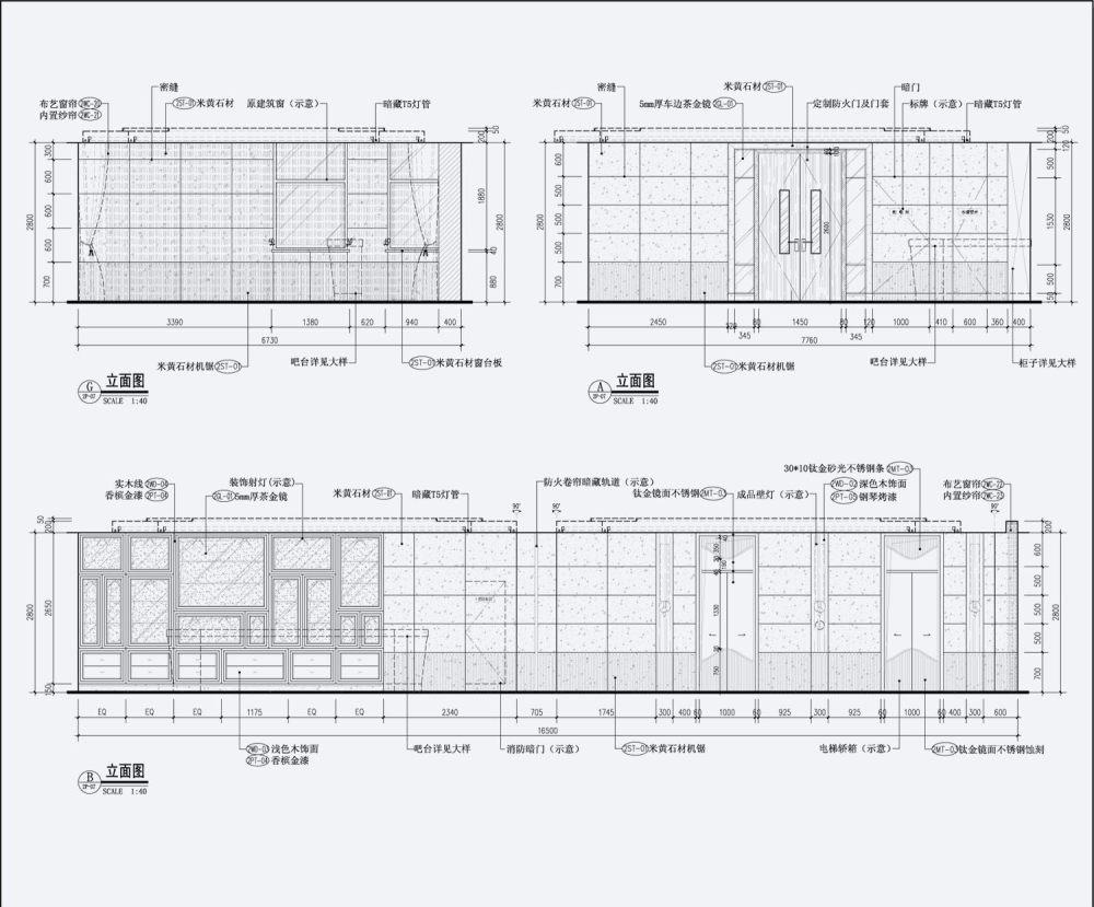 2E-14~18公共电梯间-2.jpg
