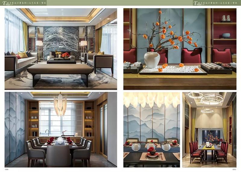 室内设计场景模型优秀作品集第三季(40套带施工图)_20190328_163634_001.jpg