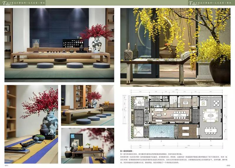 室内设计场景模型优秀作品集第三季(40套带施工图)_20190328_163634_002.jpg
