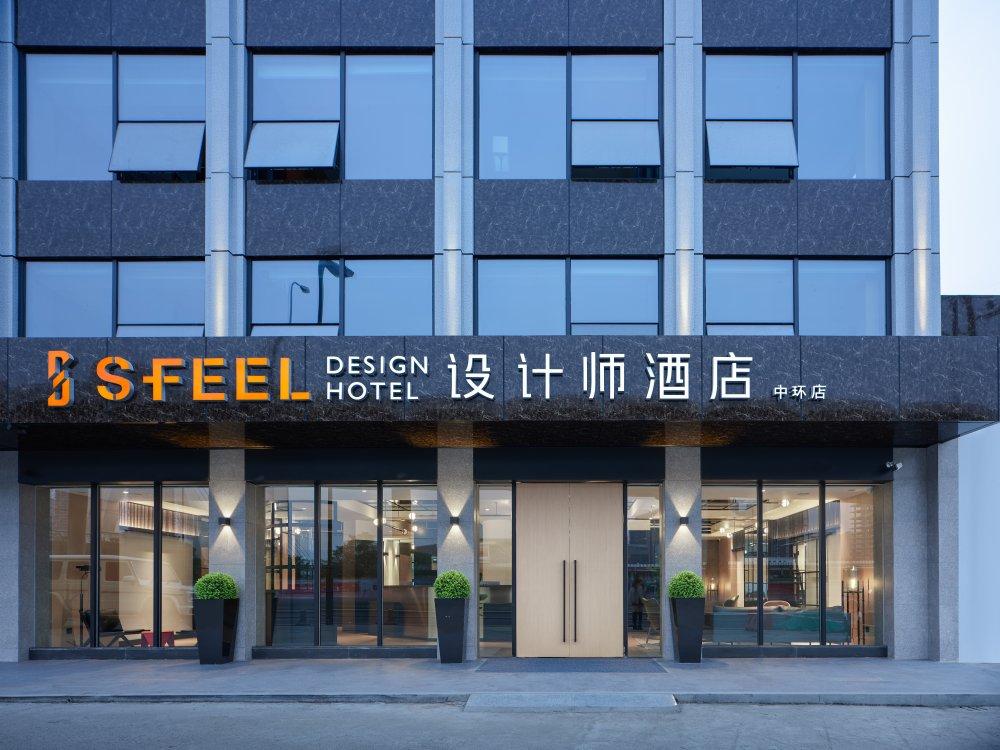 2018.10.31S.FEEL设计师酒店中环路店2144-编辑拷贝.jpg