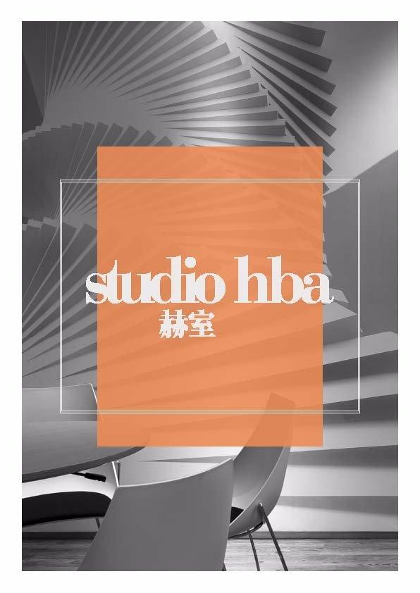 StudioHBA住宅作品集_页面_001.jpg