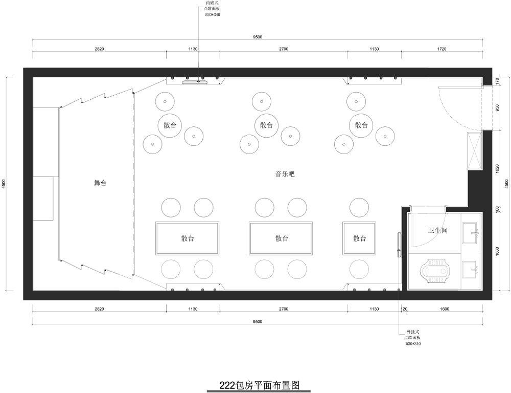 再建筑事务所 - 自由空间KTV总店_20.jpg
