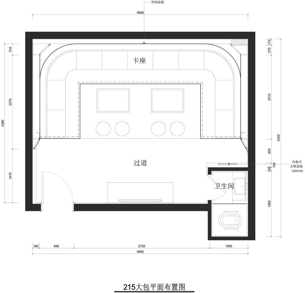再建筑事务所 - 自由空间KTV总店_21.jpg