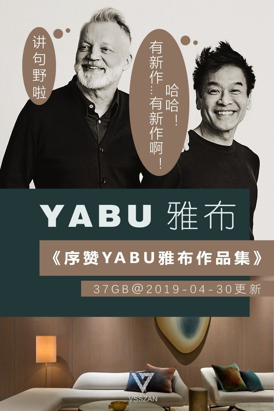 ad_yabu20190501.jpg
