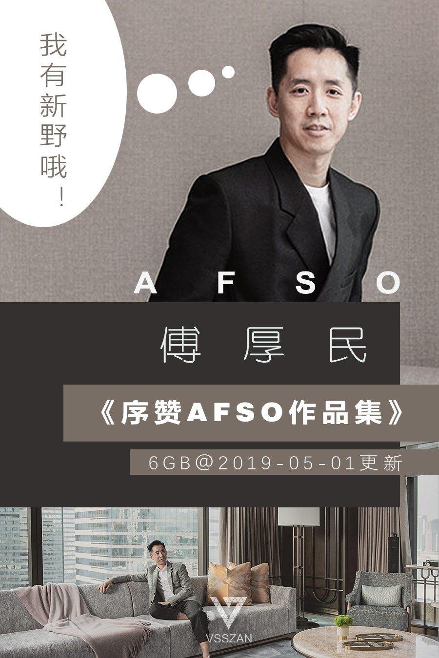 ad_AFSO20190501-2.jpg