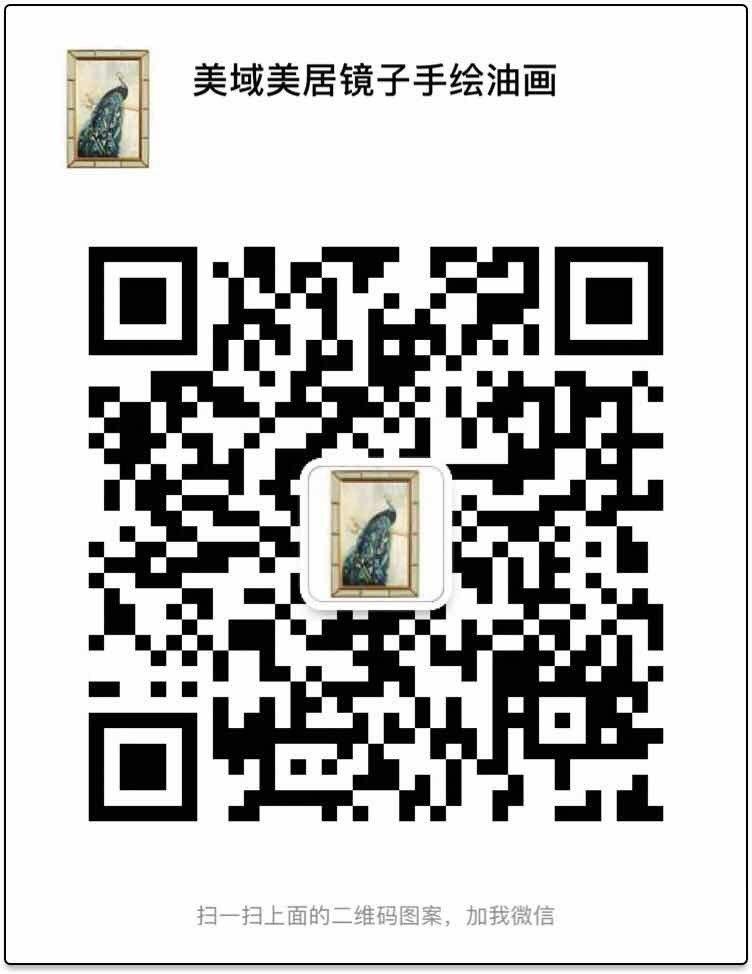 微信图片_20190401185212.jpg