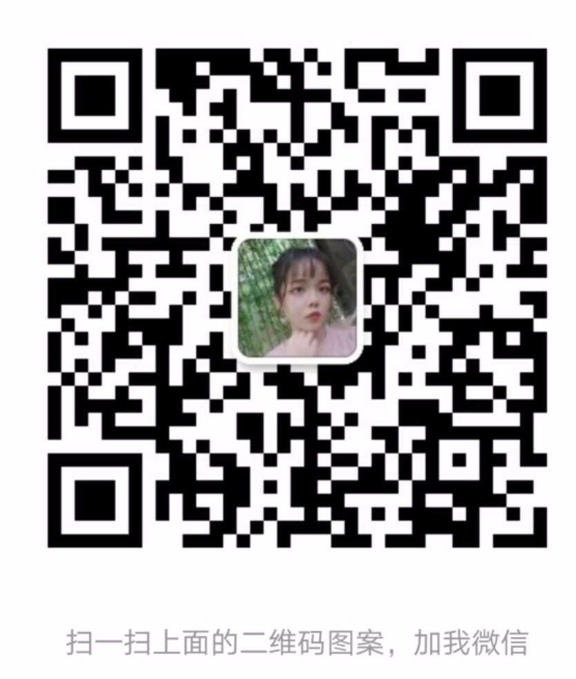 新中式,最美的诗意生活_f07ad175dda17a946bacd53be43899a.jpg