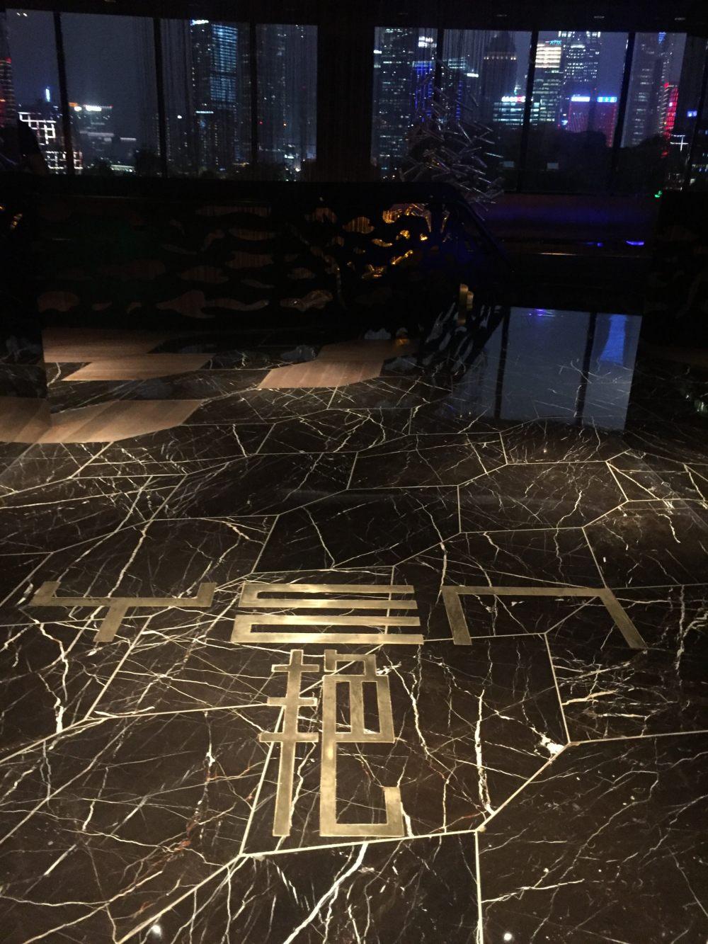 上海外滩W酒店,史上最全入住体验 自拍分享,申请置...._IMG_5862.JPG