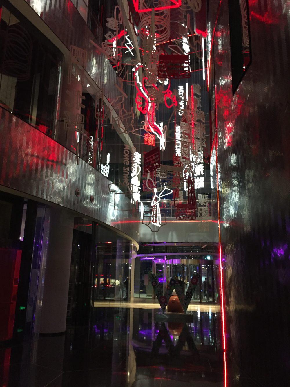 上海外滩W酒店,史上最全入住体验 自拍分享,申请置...._IMG_5935.JPG