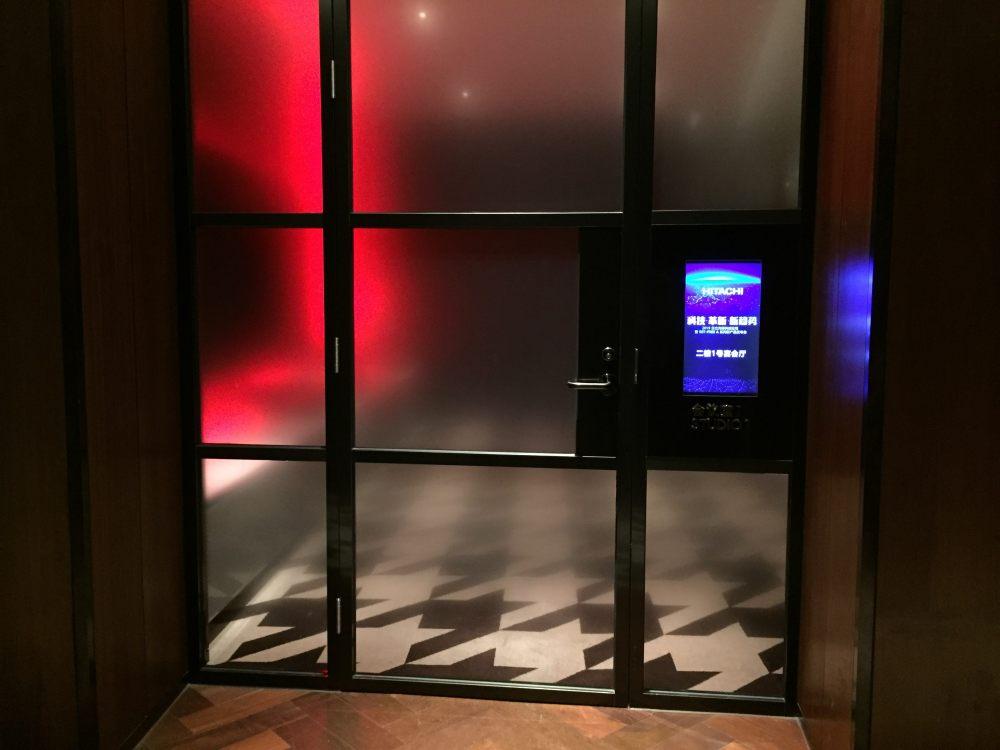 上海外滩W酒店,史上最全入住体验 自拍分享,申请置...._IMG_6053.JPG