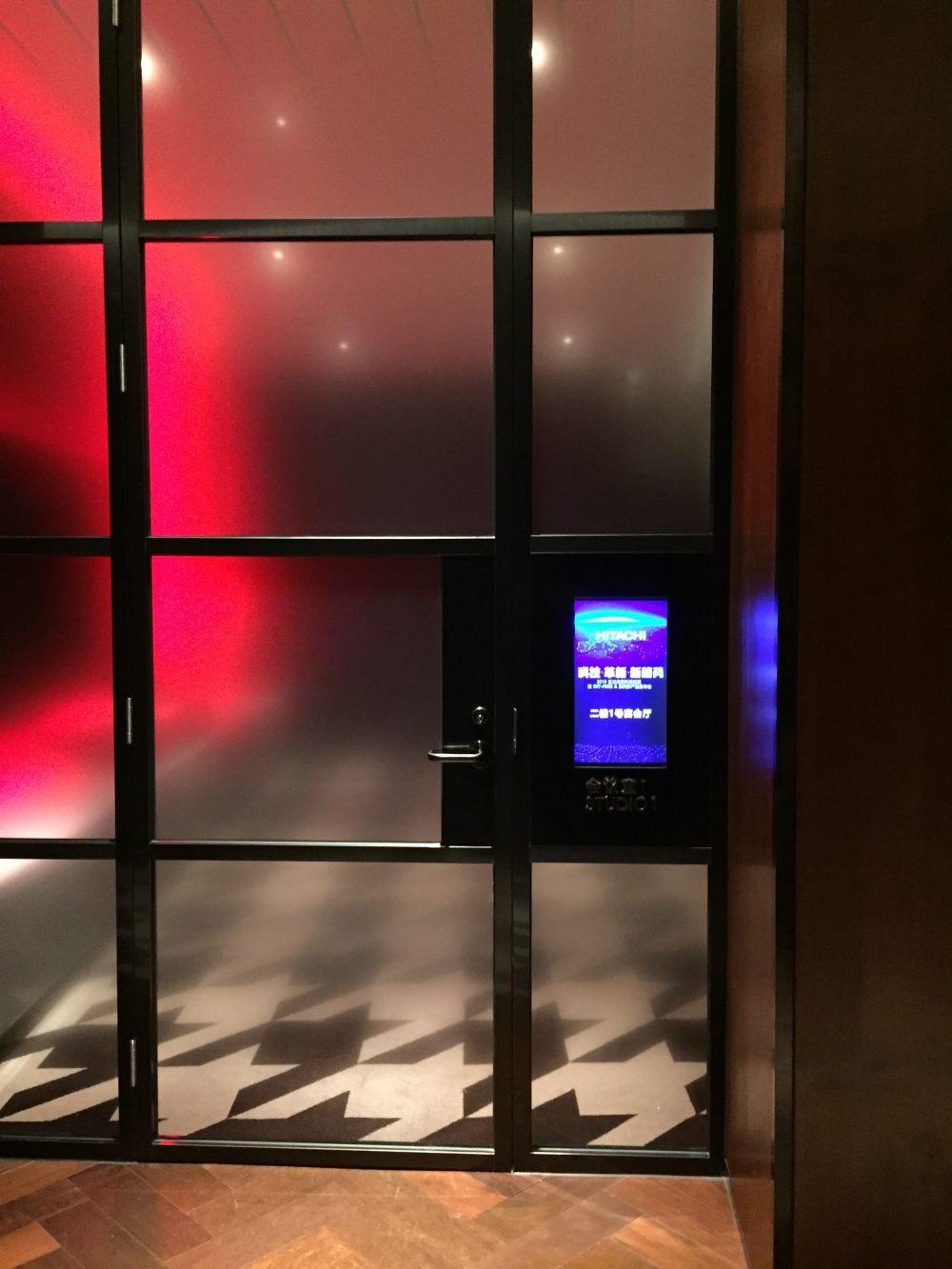 上海外滩W酒店,史上最全入住体验 自拍分享,申请置...._IMG_6054.JPG