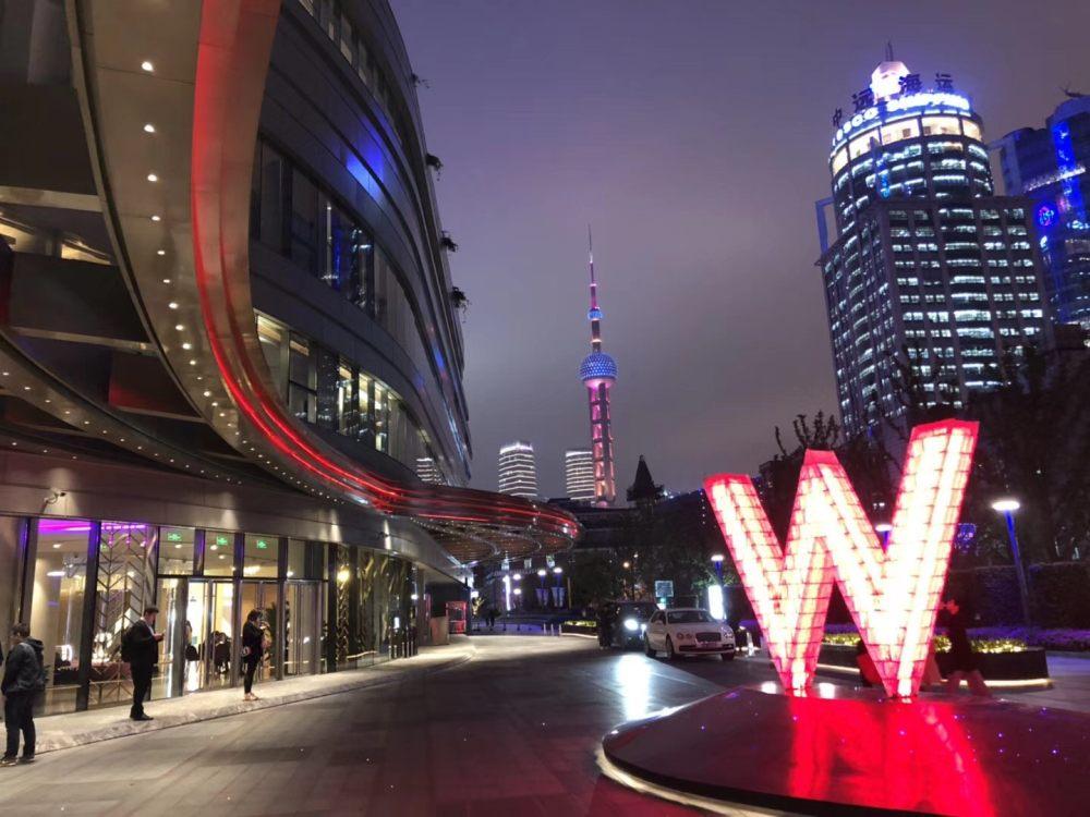 上海外滩W酒店,史上最全入住体验 自拍分享,申请置...._IMG_6238.JPG