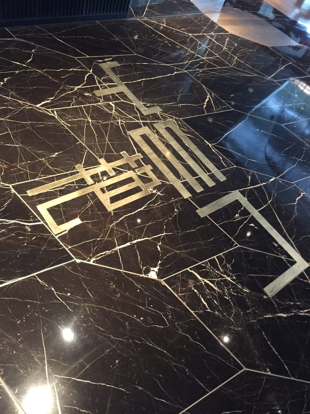 上海外滩W酒店,史上最全入住体验 自拍分享,申请置...._IMG_6245.JPG